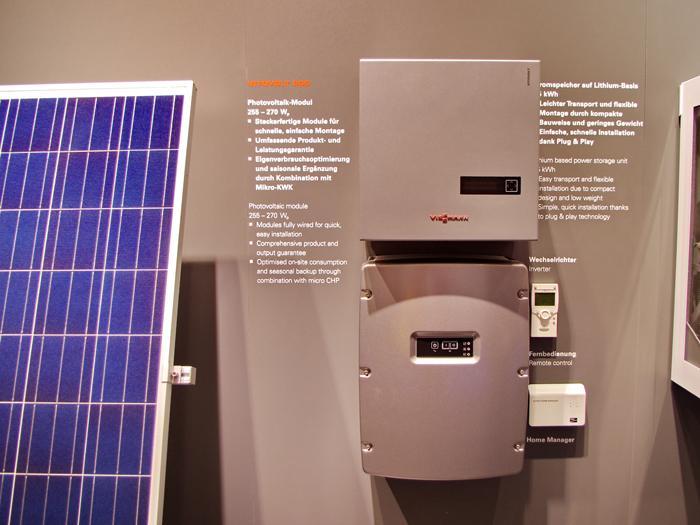 intersolar 2015 portion congrue pour le solaire. Black Bedroom Furniture Sets. Home Design Ideas