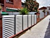 La cl ture de jardin aluminium cl tures am nagements 7515p1 for Cloture de jardin aluminium